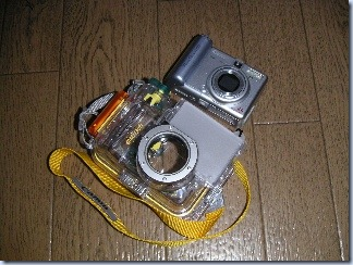 2004_03_08_01