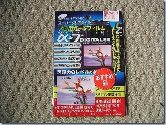 2004_12_06_09