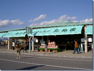 2005_01_04_06