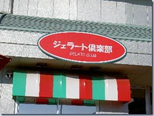 2005_01_04_07