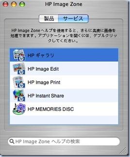 2005_06_24_02