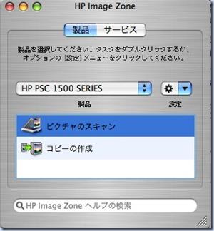 2005_06_24_03