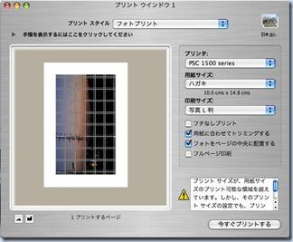 2005_06_24_04