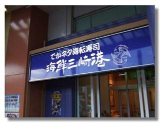 2007_08_07_02