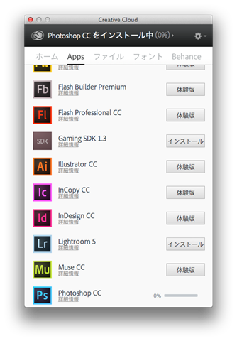CreativeCloud_07
