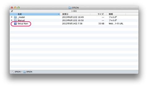 EP-976A3_OSX_setup_01