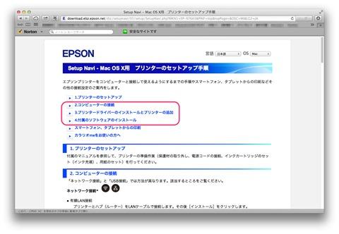 EP-976A3_OSX_setup_06