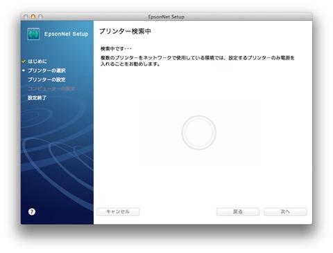 EP-976A3_OSX_setup_12