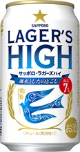 http://www.sapporobeer.jp/news_release/0000021054/index.html