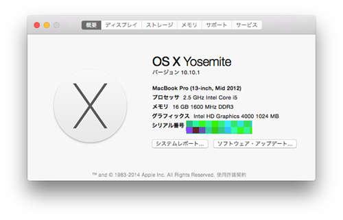 OSX10.10.1_04