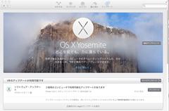 OSX10.10_01