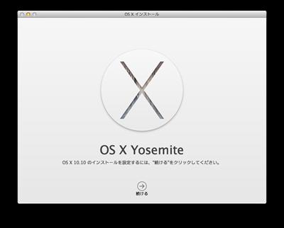 OSX10.10_07