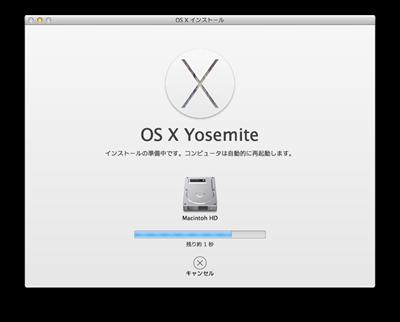 OSX10.10_16
