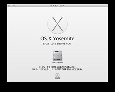 OSX10.10_17