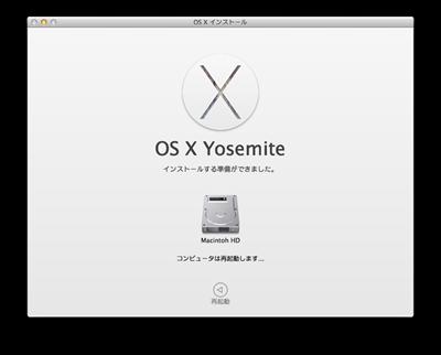 OSX10.10_18