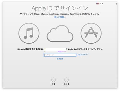 OSX10.10_19a