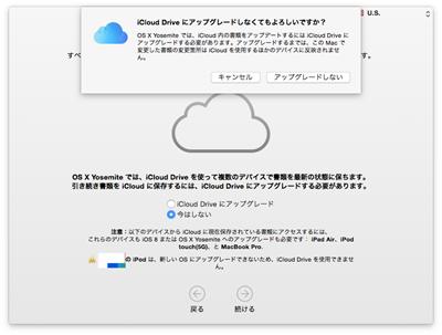 OSX10.10_25a
