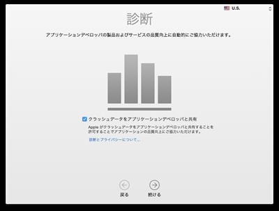 OSX10.10_26