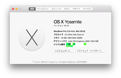 OSX10.10_30a