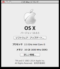 OSX10.9.5_03
