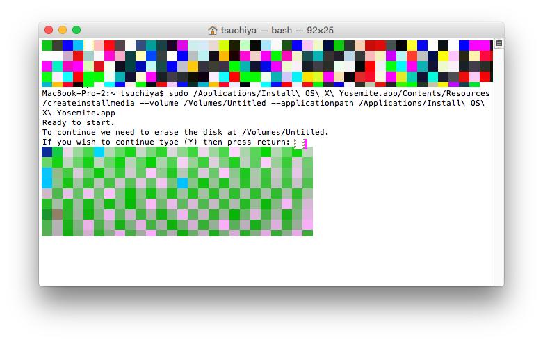 macOS の起動可能なインストーラを作成する方法 - …