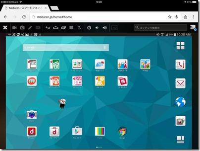 iPad_03