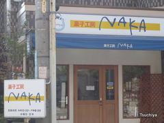 Naka_1