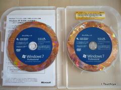 Windows7_3